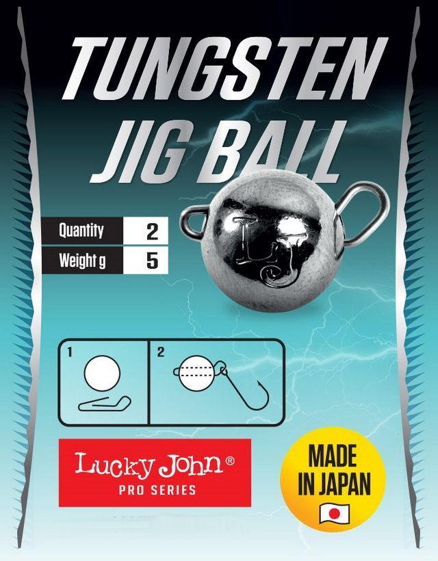 LJTungsten Jig Ball