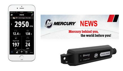 Release Mercury VesselView Mobile voor de EU-landen.
