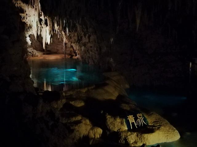 De grot.