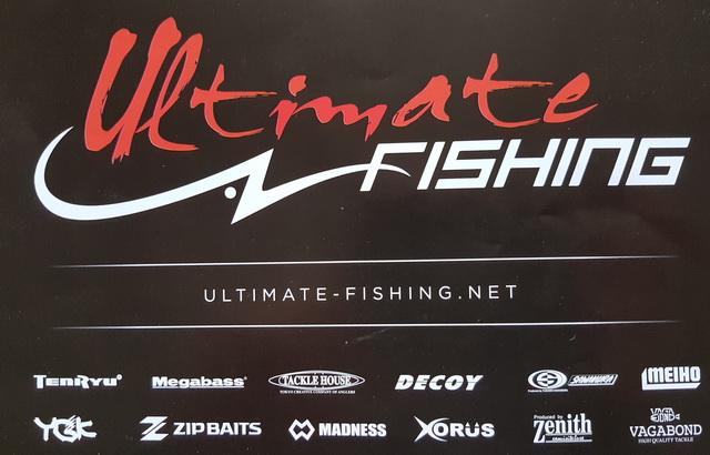 De merken die verdeeld worden door Ultimate Fishing.