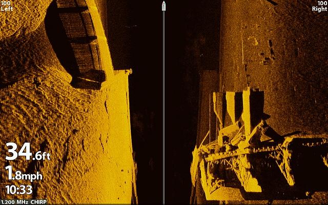 MEGA Side Imaging Plus structures